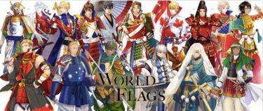 【海外で話題】東京オリンピックに向けた各国の侍イラストがカッコいい【非公式キャラクター】
